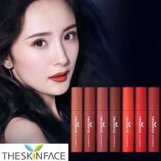 Son kem lì The Skin Face Lip Cutie Matte 5g