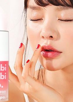Tẩy Tế Bào Chết Môi Dạng Sủi Bọt Bubi Bubi Lip